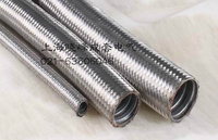 Stainless steel braided hose, stainless steel explosion-proof hose, stainless steel hose, stainless steel wire hose
