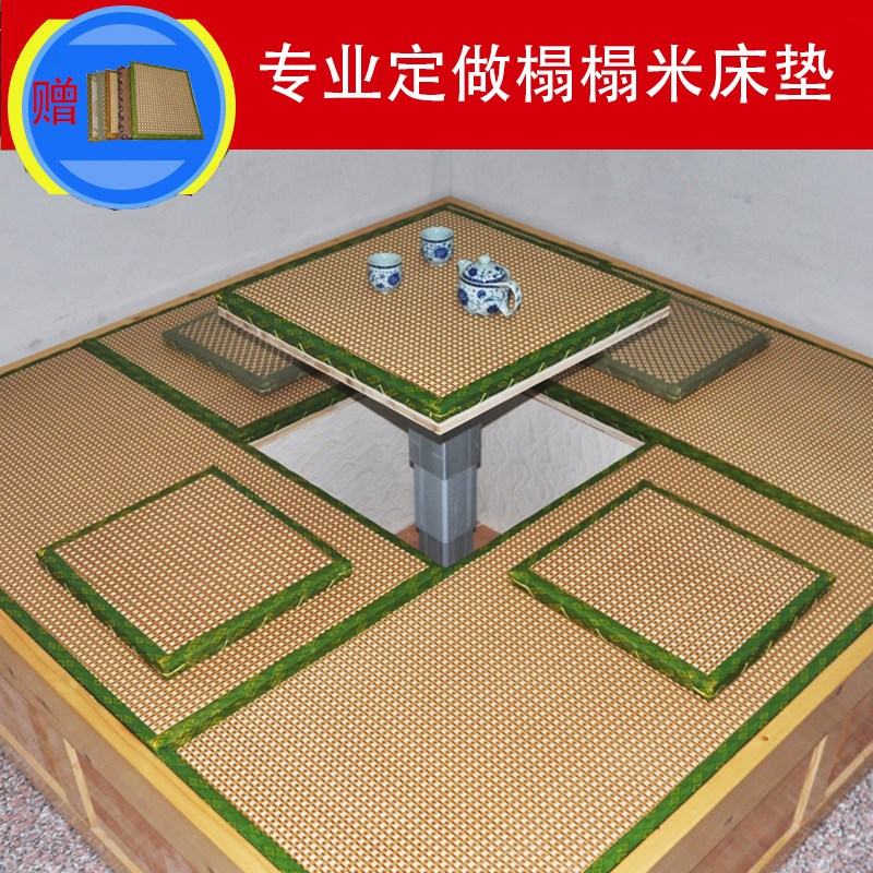 Japanese tatami mats made coir mat on the tatami bed pad and imperial rattan matting cushions