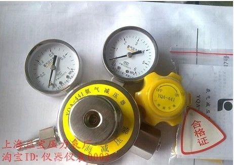ruostumattomasta teräksestä YQA-441 ammoniakin paineenalennin ammoniakin paineenalennusventtiili YQA-401 postissa