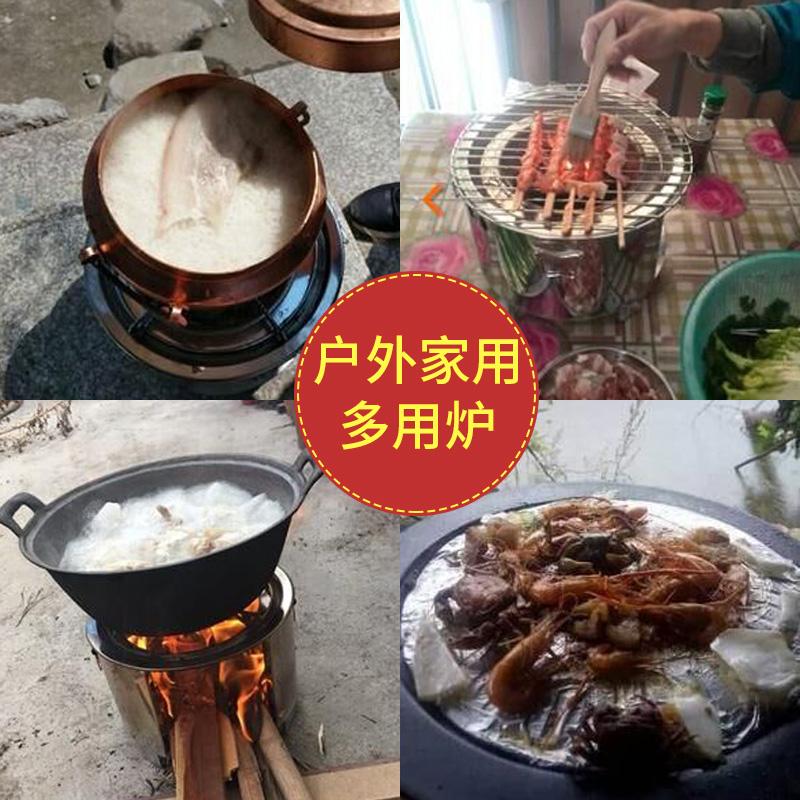 полевых печей портативный печь барбекю на открытом воздухе дрова в печи многофункциональный бытовой печи горят дрова луговой