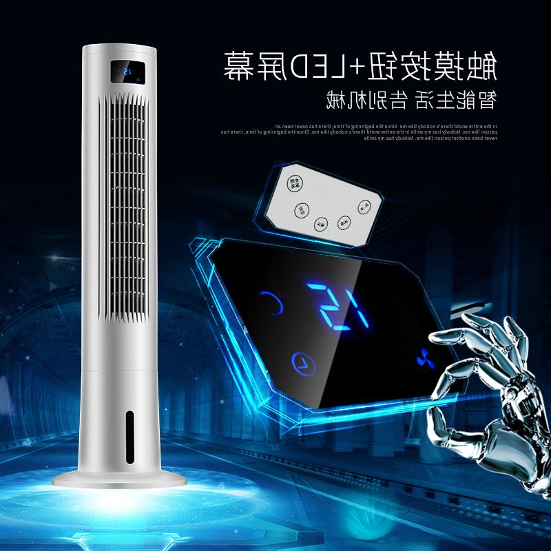 Cylindrical fan, vertical tower fan, refrigeration type, remote control floor, household cooling fan, mute baby fan