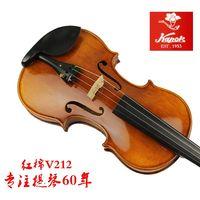 Red hand pattern violin V212 violin playing violin class adult children grading test