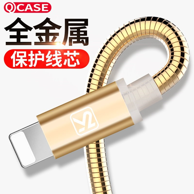 La protección de la línea de datos con registros de reparación de tubo de Goma con una cabeza térmica IPhone5 / 6 manzanas 6-9.5mm Androide