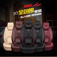 All the new leather car seat four seasons general car cushion seat cushion car seat cover special summer seasons