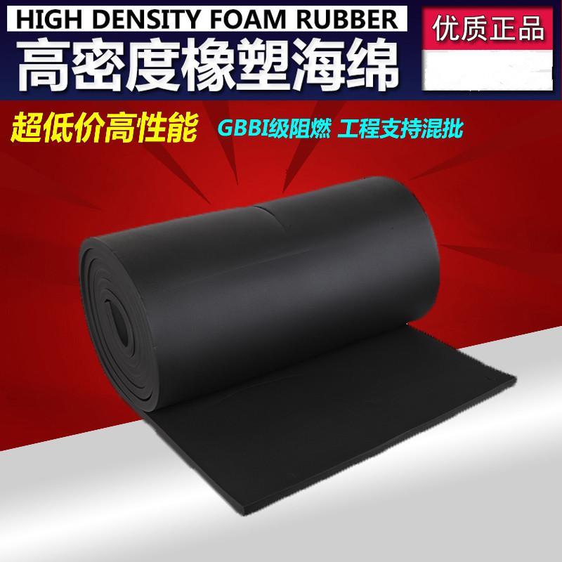 급 橡塑 보드 중앙 에어컨 바람 파이프 파이프 보온 면화 방화 알루미늄박 보드 방음 절연