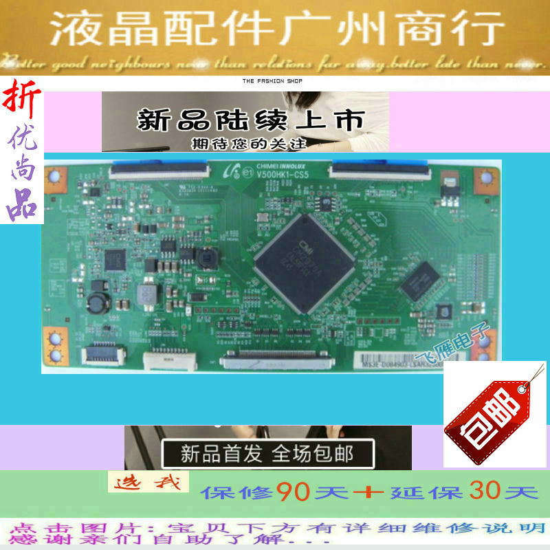 Hisense LED50K316X3D50 inch LCD TV constant current power backlight boost logic board y404