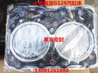 Dongfeng Diesel Engine G128 Xinlong cylinder bed cylinder gasket cylinder head gasket Shangchai accessories