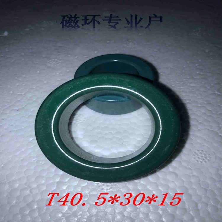 Mn Zn high frequency transformer anti interference inductance coil shielding filter inner ring 44.5 inner 30 high 15 ferrite