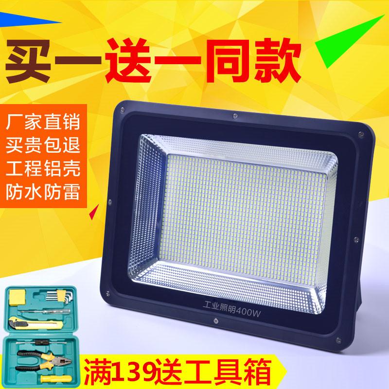 Đèn LED chiếu sáng ngoài trời không thấm nước 200W 200W thuyền dùng đèn chiếu ánh sáng đèn quảng cáo chuỗi nổ.