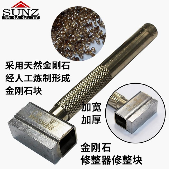 Oh love diamond dressing pen block handheld grinder dresser dresser diamond repair