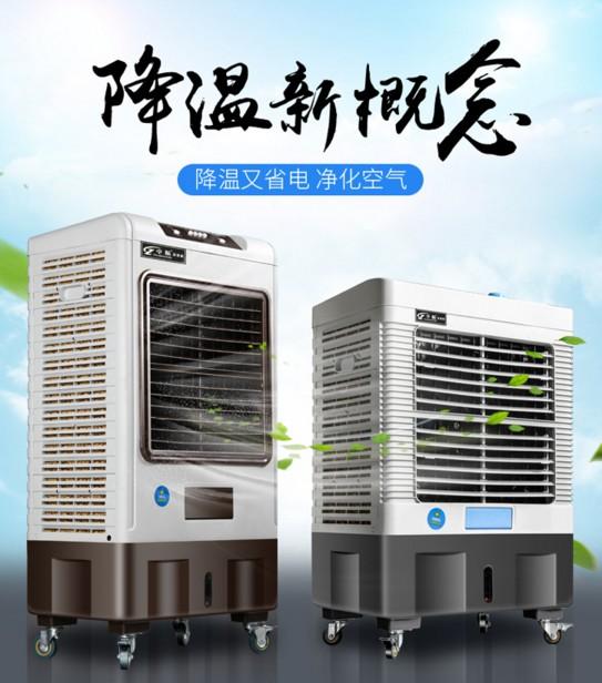 Εμπορικά ανεμιστήρα κινητή βιομηχανική ανεμιστήρα Ίντερνετ καφέ κρύο νερό νερό ψύξης, κλιματισμού θαυμαστής ανεμιστήρας ψύξης