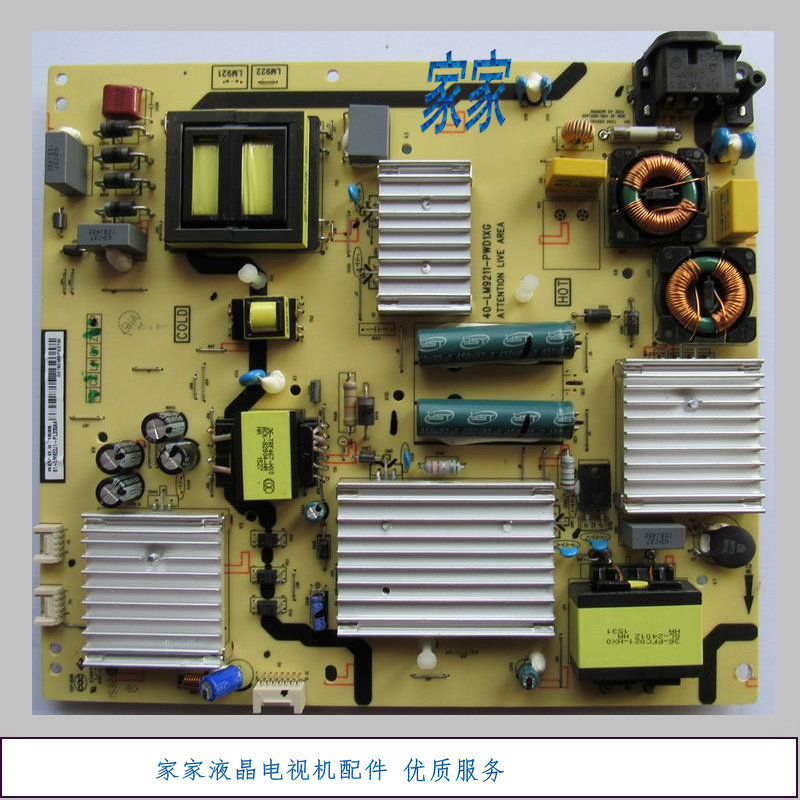 TCLB55A558U55 podsvícení lcd televize po navýšení vedení vysokého napětí a konstantní tok energie na palubě dn