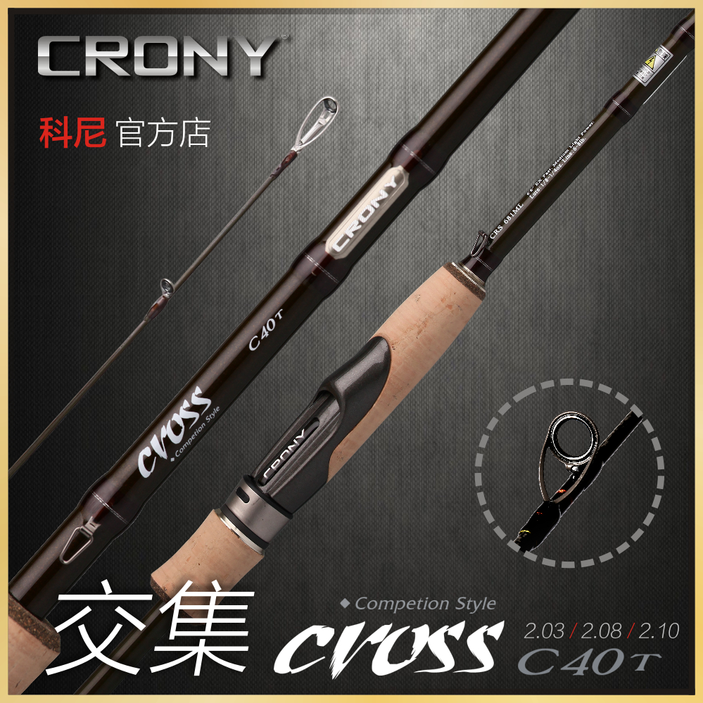 CRONY's CROSS UL-MH single intersection straight handle grips in soft hard competition for Asia pole