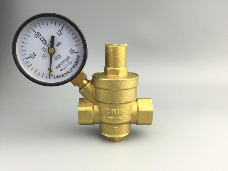 Die leitungswasser - druckminderventil ventil durchlauferhitzer wasserfilter und ständigem Druck ventil Messing MIT 4: 6 punkte, 1 zentimeter dicker