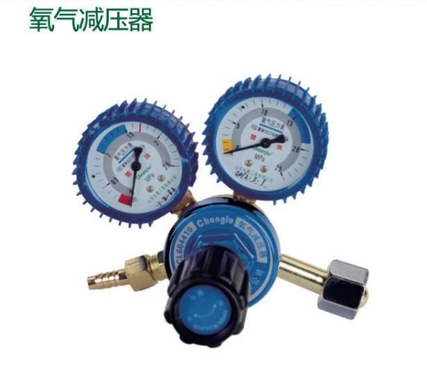 Oxygen regulator oxygen pressure meter oxygen valve oxygen meter gauge copper body cutting tool