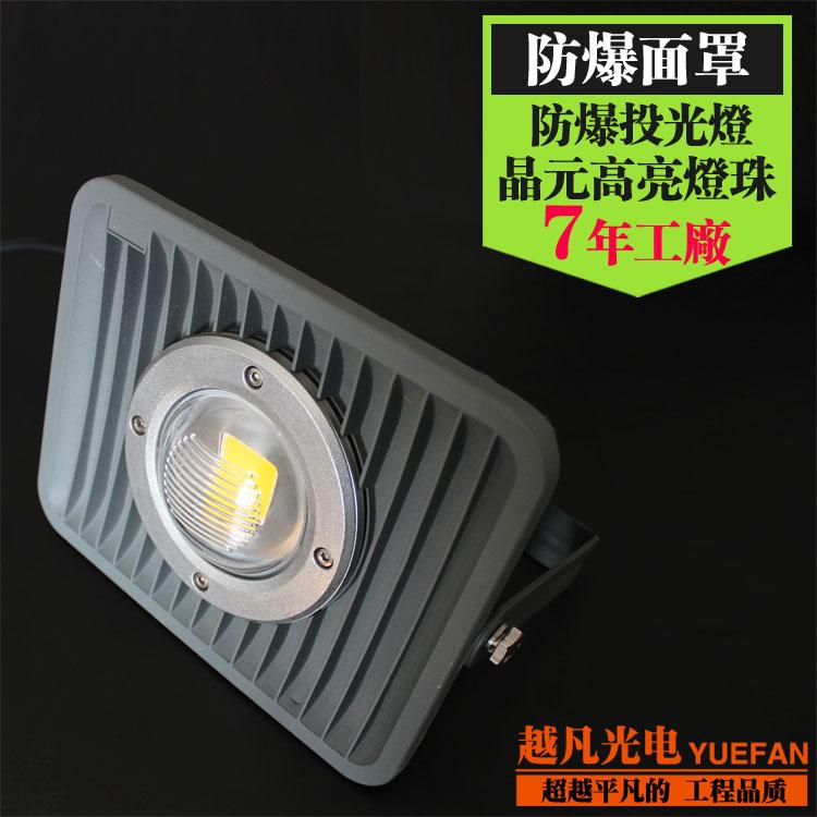 a condus o mare putere de lumina lămpii tunel de lumină proiectorul de publicitate de la lumina