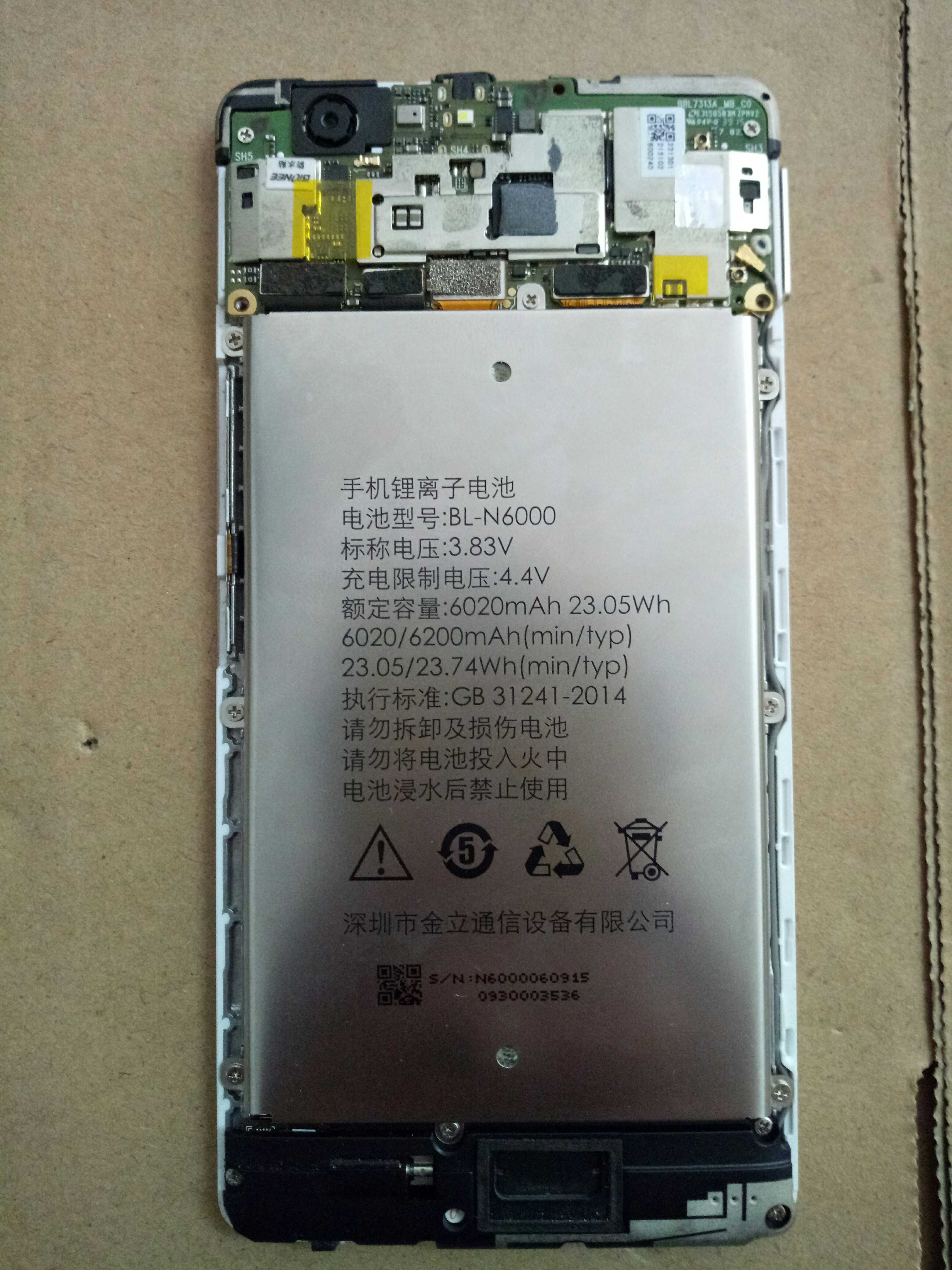 Jin M5 disassemble the motherboard battery charging board card camera