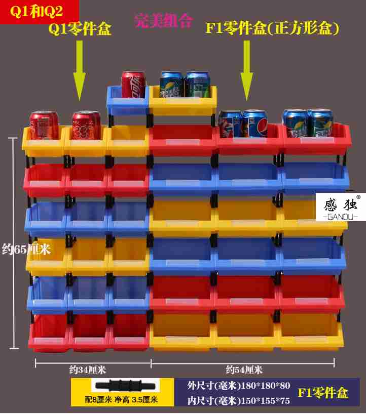 The new building blocks box toolbox model parts wall composite electronic components classification cabinet