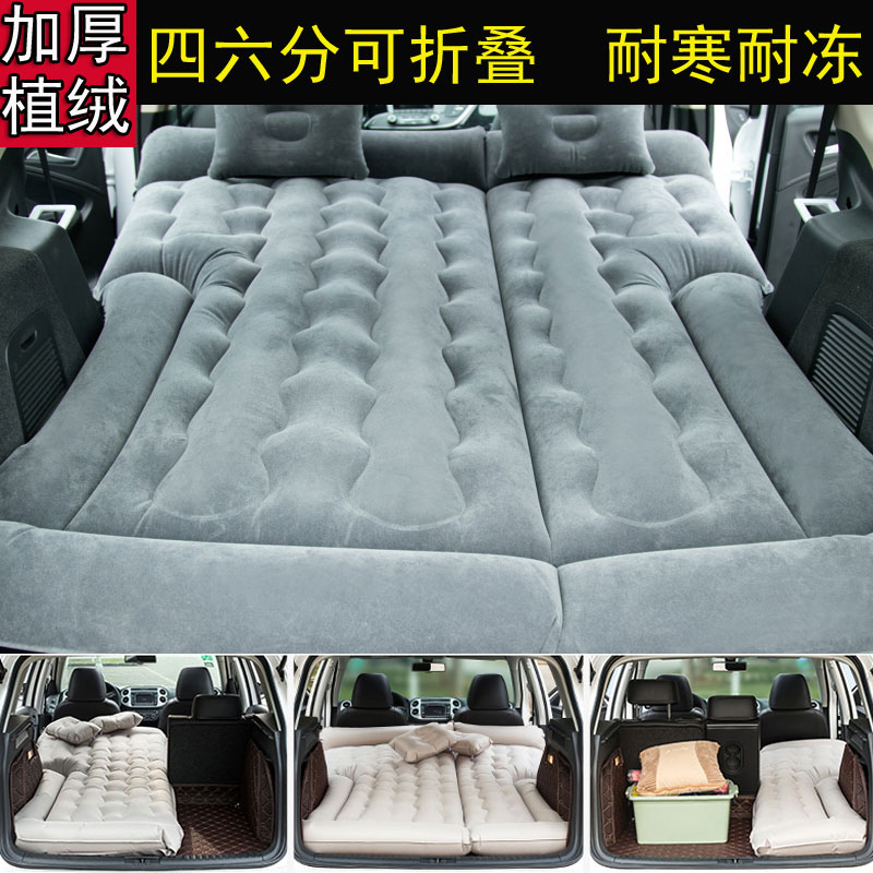 Vehicle travel bed swim inflatable mattress rear SUV Roewe car W5RX5360550750950i6