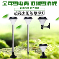 Solar lights outdoor garden lights waterproof outdoor lawn lamp courtyard terrace home ground street Les Loges Du Park Hotel