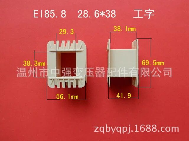 Homegrown EI85.828*38 - low frequency environmental protection plastic core transformer coil skeleton low price
