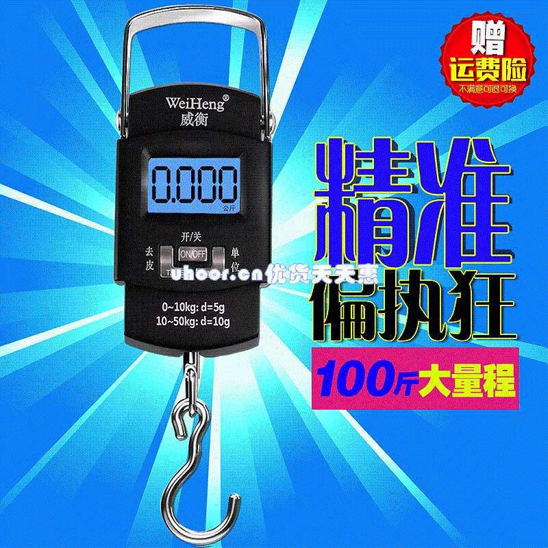الالكترونية المحمولة الصغيرة المحمولة يقول 10 كيلو عن مقياس الالكترونية وزنها نطاق الأمتعة ربيع هوك شنقا وزنها