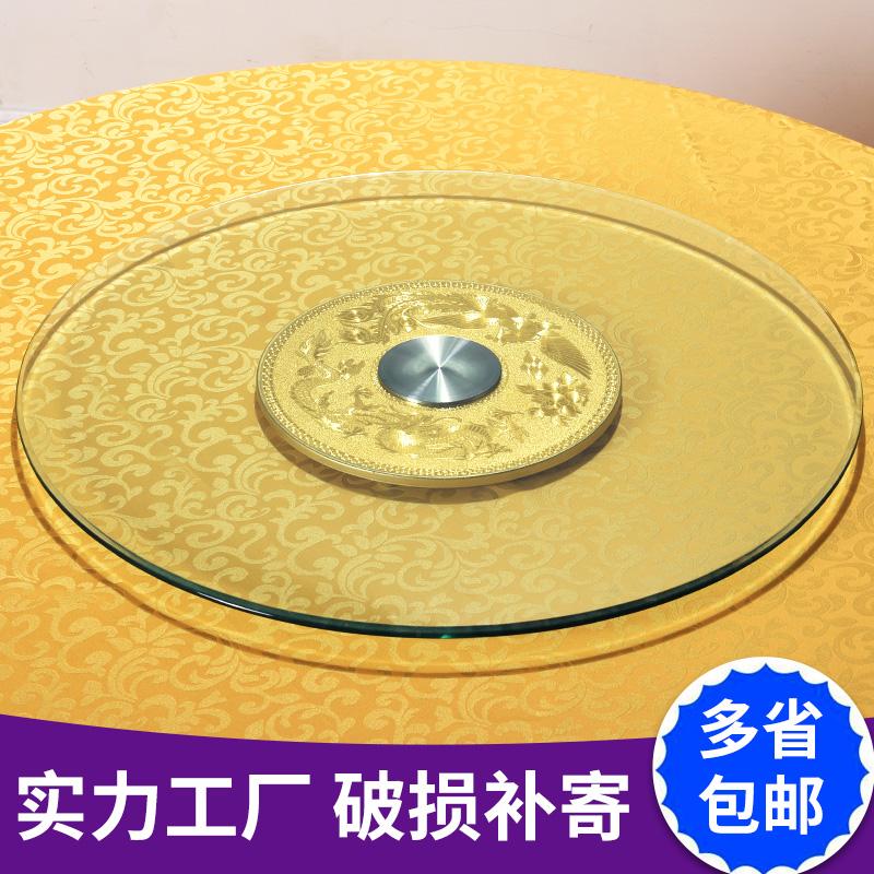 패밀리 호텔 중공 원형 전골 테이블 전자로 사용자 정의 歺 강화 식탁 디스크 회전 다이얼 대 유리
