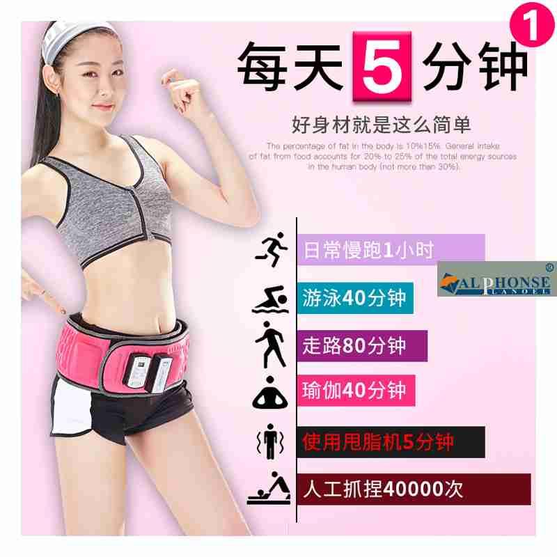 ленивый похудения жир машина поясом отопление вибрации Body массаж живот похудеть тонкой талии поясом
