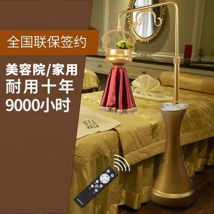 Reparação de instrumentos ou aparelhos - moxabustão moxabustão moxabustão instrumento vertical com infravermelho moxabustão instrumento de salão de beleza
