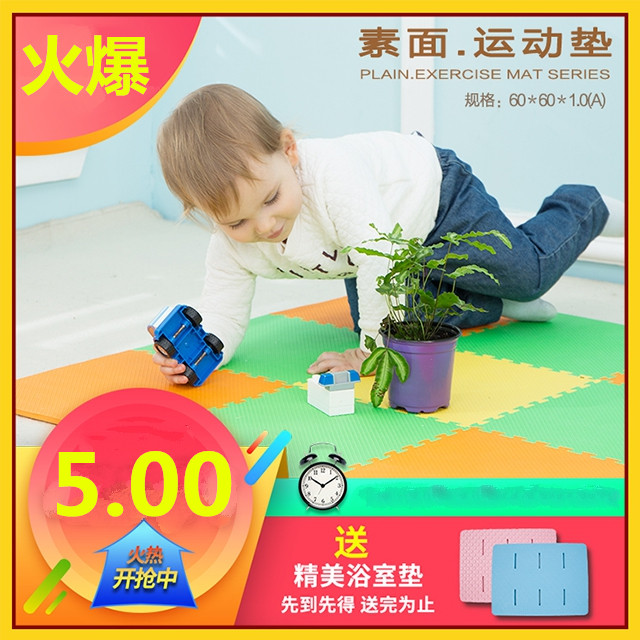 The room floor mat carpet sofa pad thickening tatami large sofa bed covered with tasteless play