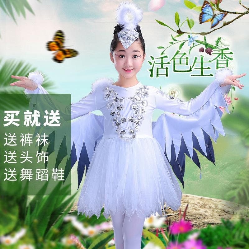 白色100cm小荷風采六一兒童鳥鳥鳥舞蹈表演服新款小白鳥動物服裝小鳥演出服