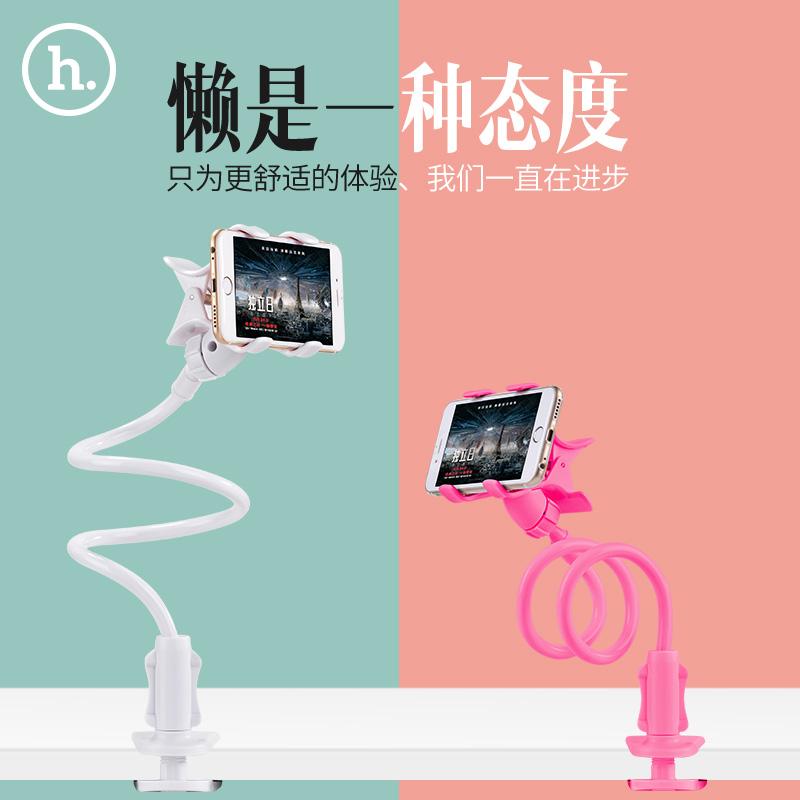 浩酷CA10 懒人支架手机苹果床头桌面通用看电视直播通用创意支架