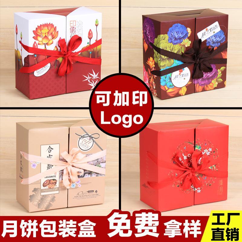 月餅ギフトパッケージ卸売はちカプセル入り携帯新型中秋節の高級なカスタマイズ可能logo8