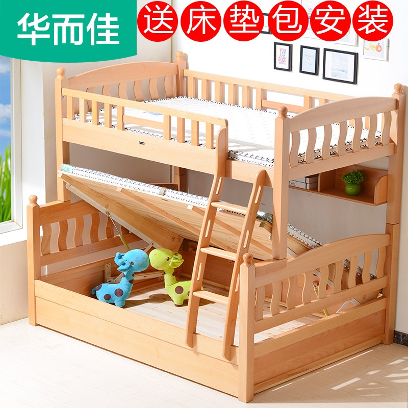 Chinese low bed full solid wood double layer multifunctional adult upper and lower berth bed, high box bed bed, high child beech tree