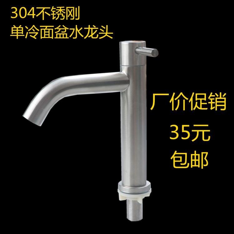 jeden ze stali nierdzewnej) 304 miskę zimnej wody zlewni ceramiczne naczynia jedną dziurę w ręce pełne mosiężny zawór pranie basenu.