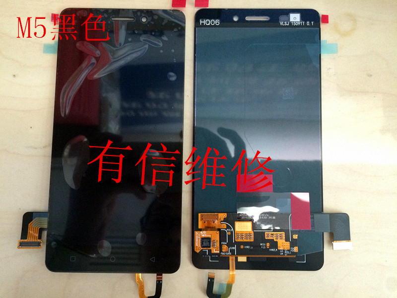 Gionee M5M5L display / touch screen / screen assembly