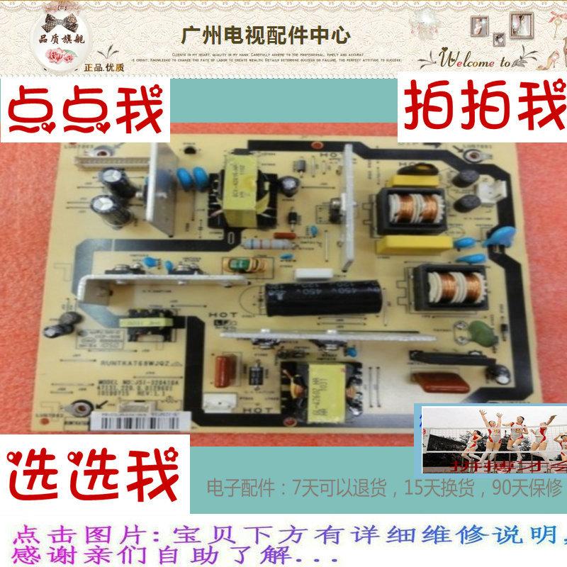 Sharp LCD-32GE220A32 LCD plat de télévision d'une amplification de puissance haute tension à courant constant LY93 + la plaque de rétroéclairage