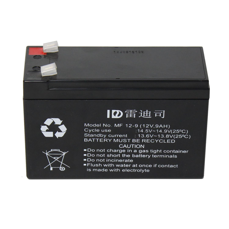 Reddy UPS - ups für batterien MIT 12V9AHMF12-9AH unterbrechungsfreie stromversorgung