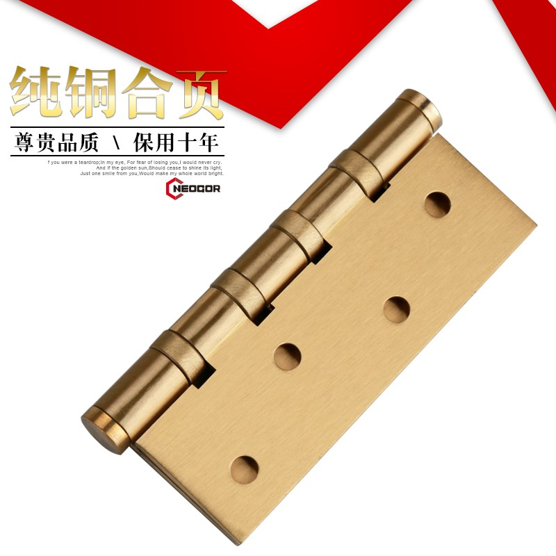 [durability] 4 inch thickening pure copper flat open hinge 3.0mm thick bearing door hinge 1 pieces