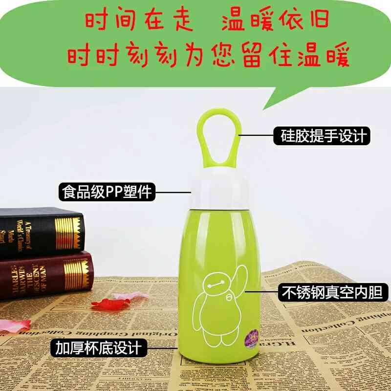 Stainless steel thermos cup, portable children's children's creative accompany, mini men and women vacuum lovers cup