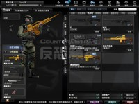 Counter strike account CSOL perfect undocumented telecommunications Zone gold pioneer fury gold ride