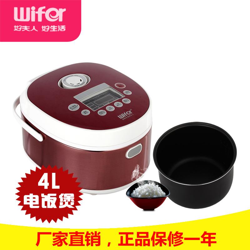 حسناً سيدتي 4L ذكي الكهربائية الأرز طباخ موعد توقيت ميني الكهربائية طنجرة الضغط الجزئي طنجرة الضغط