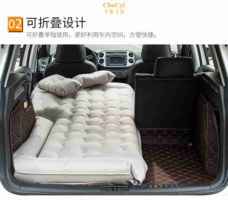 GAC Chuan Qi GS4GS5GS8GE3 trunk special car inflatable bed, SUV travel mattress, car bed