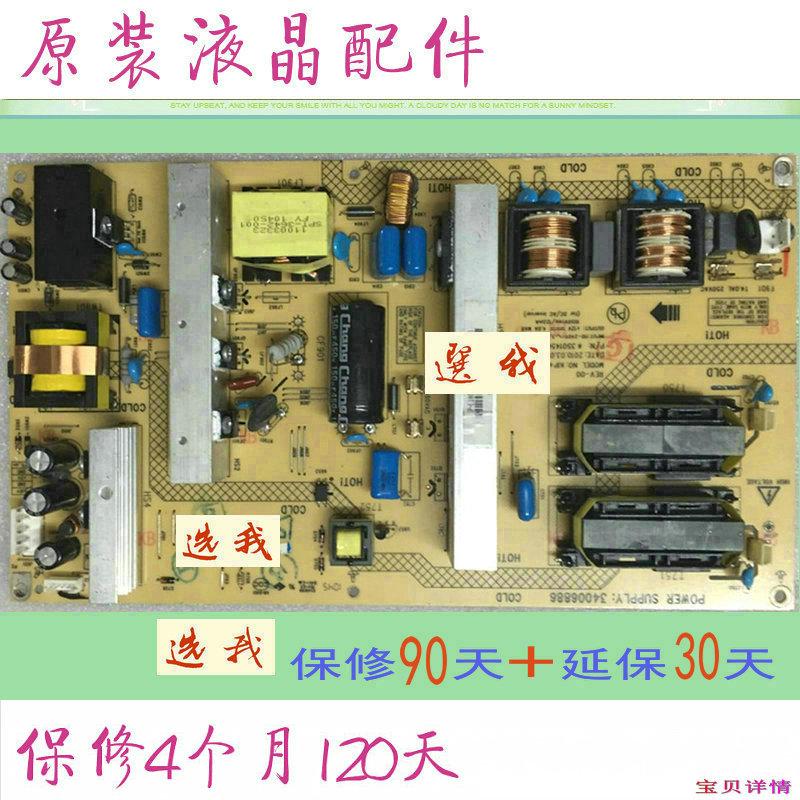 LC42MS96PD42 بوصة كونكا التلفزيون شاشات الكريستال السائل إمدادات الطاقة وزيادة ارتفاع ضغط الإضاءة لوحة WH785 تيار مستمر.