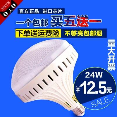 super smart glödlampa e27 - fabriken ledde energibesparande glödlampor - ledde 36W50W60W hushåll och hög temperatur