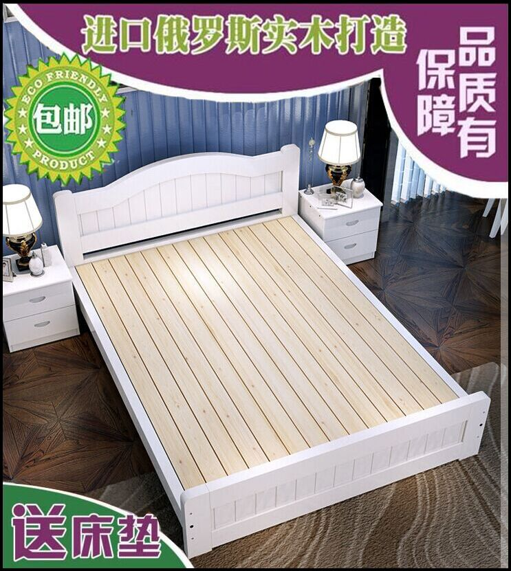 Color pine double bed, single bed, juvenile bed, adult bed, 1.2 meters, 1.5 meters, colorless, tasteless, solid wood bed white