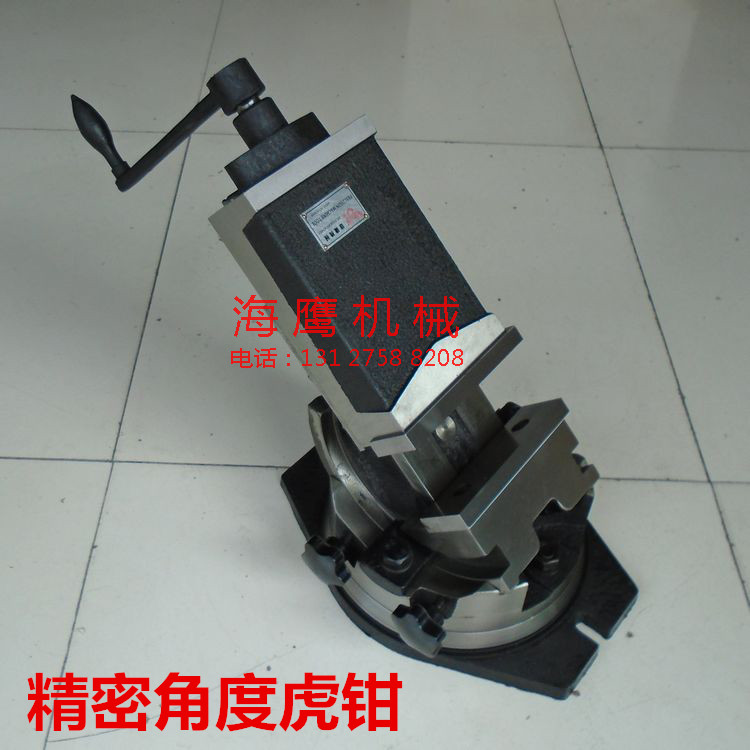 With the angle of inclination of precision milling vise vise vise two-way tilt clamp machine milling machine
