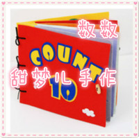 Sweet dreams [hand] count cloth book nonwoven materials package DIY handmade cloth