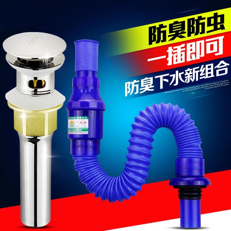 La cuenca de agua desodorante anti - bloqueo de accesorios de tubería de un lavamanos en el lavabo con agua el tubo de drenaje