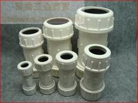 75mm water pipe quick coupling / tap pipe quick connect / water pipe quick coupling / hard pipe quick coupling